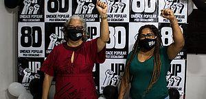 Unidade Popular terá candidaturas próprias para as eleições à Prefeitura de Maceió