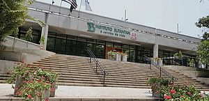 Butantan envia à Anvisa pedido para testar soro anti-Covid em humanos