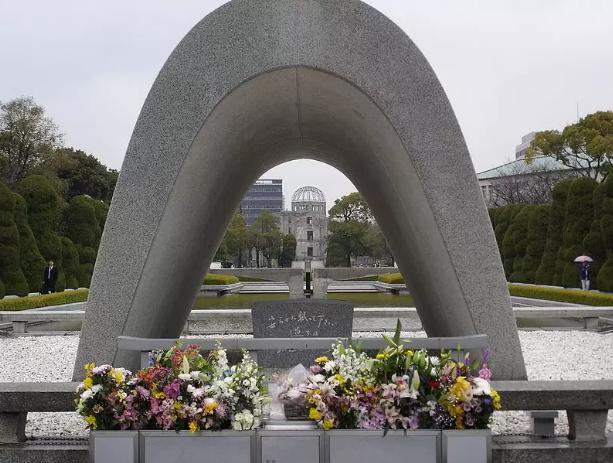 Parque Memorial da Paz de Hiroshima