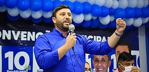 O candidato Téo Higino (Republicanos) teve 3.270 votos (49,83%)