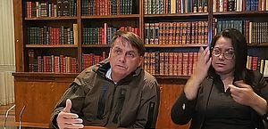 Bolsonaro destaca ações do governo na última semana