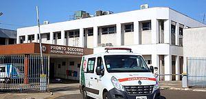 Comissão externa discute situação da residência médica durante a pandemia