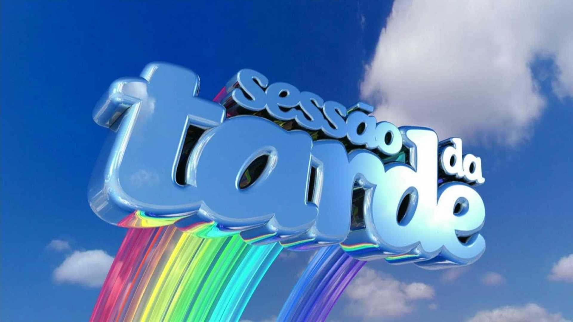 Perdendo na audiência para a Record, Globo planeja acabar com Sessão da Tarde após 44 anos